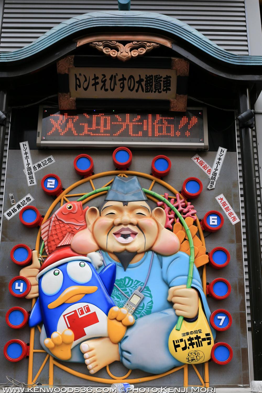 Osaka1408_0147.jpg