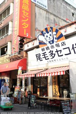 Nagoya0729_0095.jpg