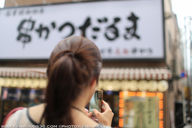Osaka1408_0314.jpg