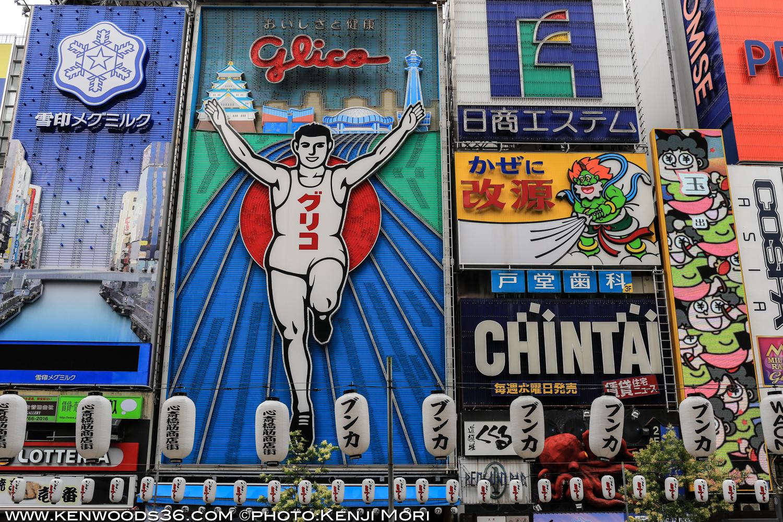Osaka1408_0138.jpg