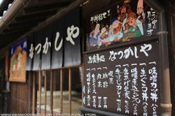 Inuyama0716_0031.jpg