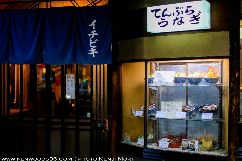 Nagoya0605_0095.jpg