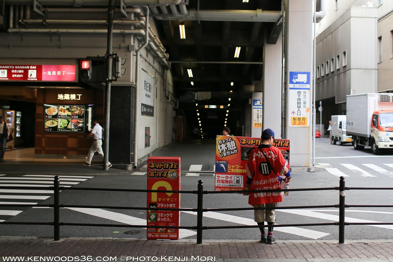 Osaka1408_0001.jpg