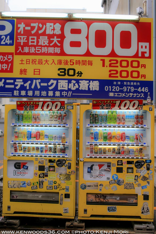Osaka1408_0114.jpg
