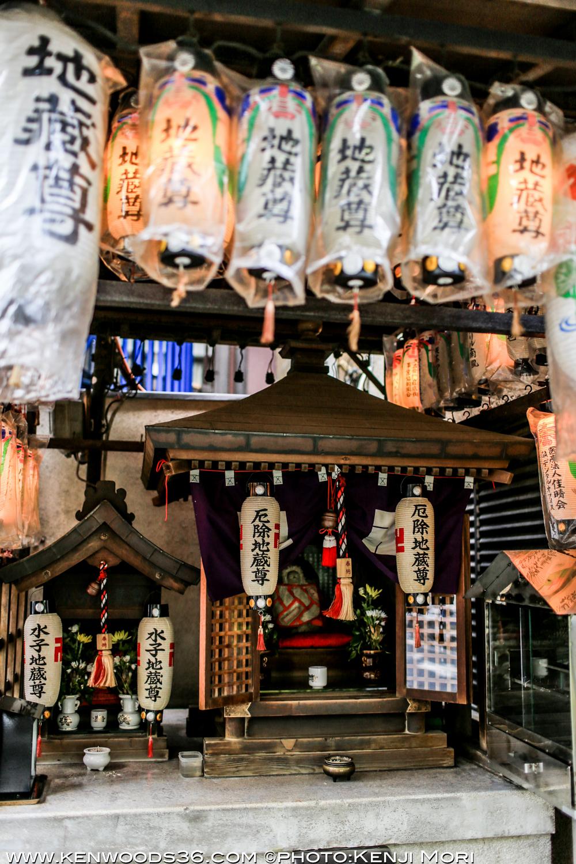 Osaka1408_0121.jpg