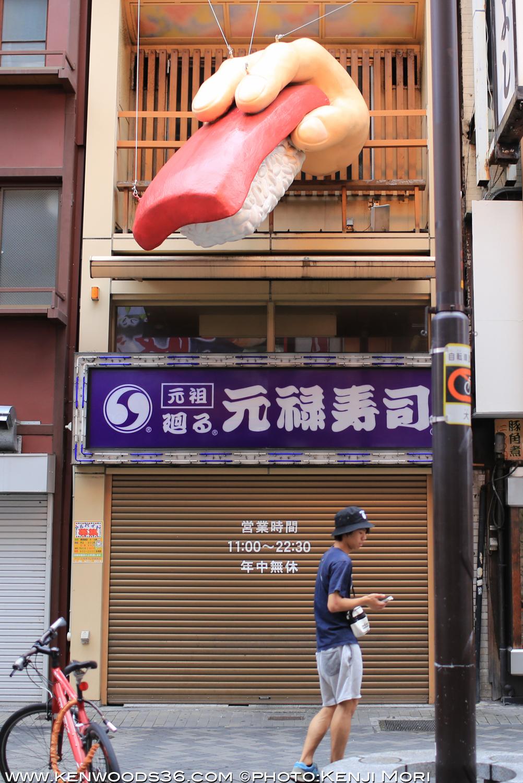 Osaka1408_0165.jpg
