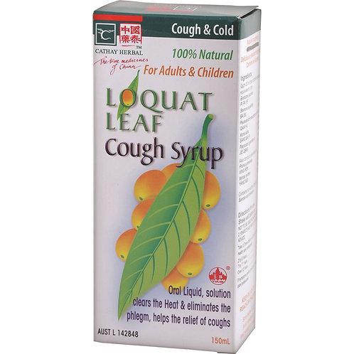 Loquat Leaf Cough Syrup