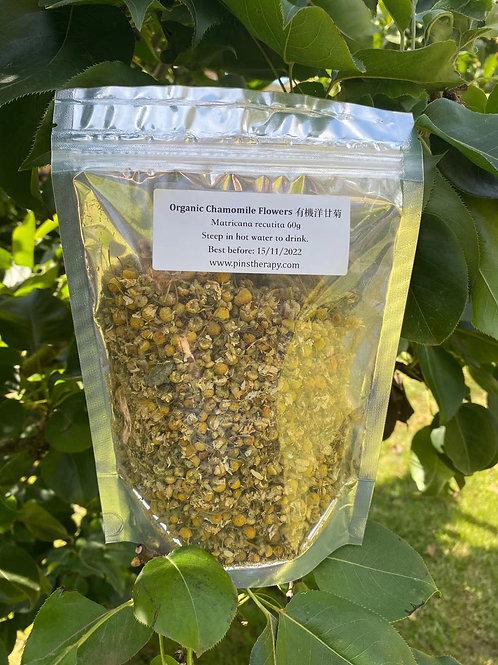 Organic Chamomile Flowers 60g