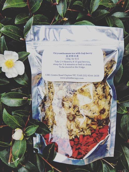 Chrysanthemum tea with Goji berries (抗老明目茶)