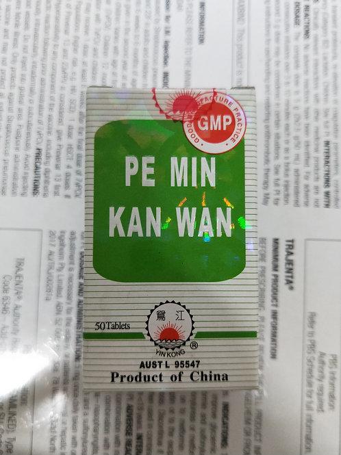 Pe Min Kan Wan 鼻敏感丸