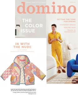 Lindsey Berns - Domino Magazine