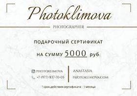 3tOXu7IRJ-I.jpg