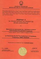 Licenca B za proektiranje na gradbi od 2