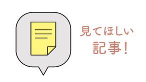 堺市短期集中通所サービスのご案内