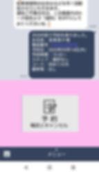 2020_05_13_22.10.13.jpg