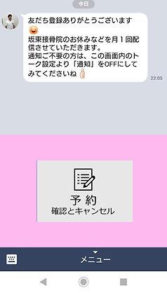 2020_05_13_22.05.58.jpg