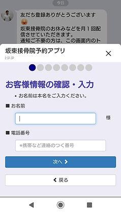 2020_05_13_22.07.13.jpg