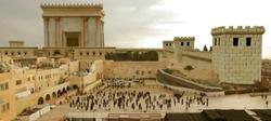El Tercer Templo