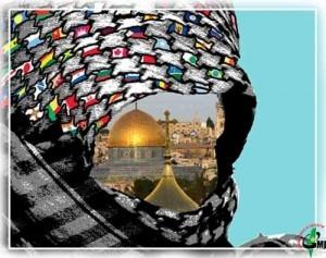 Jerusalem y el Islam