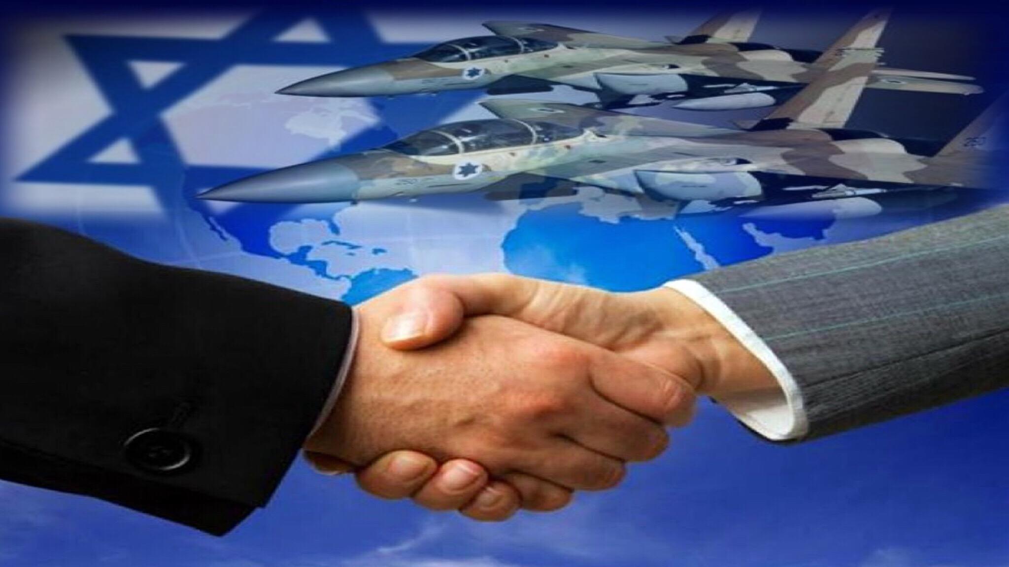 El Pacto de Paz