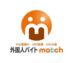 match_baito_logoT.jpg