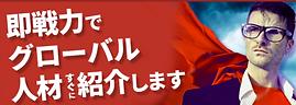 スクリーンショット 2021-03-04 22.48.52.png