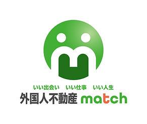 match_fudosan_logoT.jpg