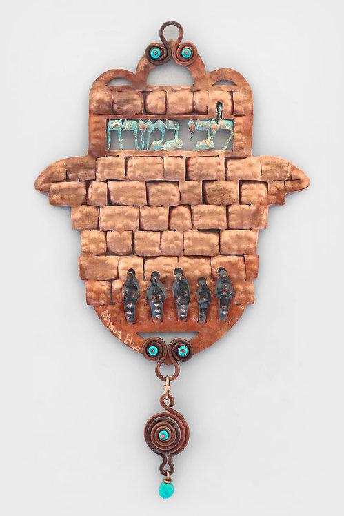 Western Wall Hamsa
