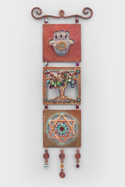 Jewish Copper handmade design Hamsa, Tree, Star of David