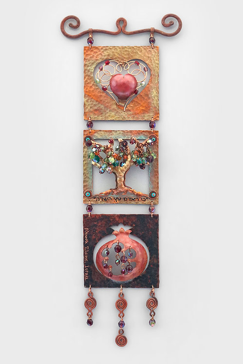 Copper handmade design | Dove and  Tree and  Pomegranate