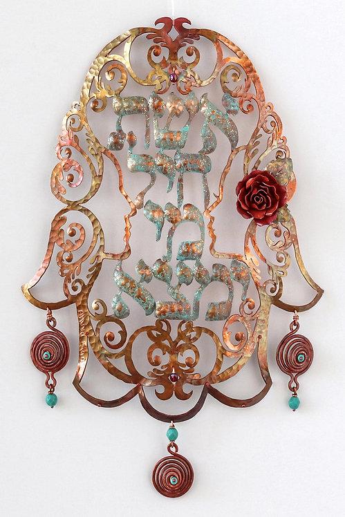 """Copper Hamsa with the word """"Eshet Chayil"""" as traditional jewish art   By Ahuva Elany"""