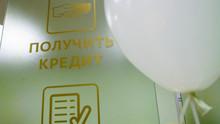 Жители Карелии набрали кредитов: общая сумма резко выросла в 2020 году