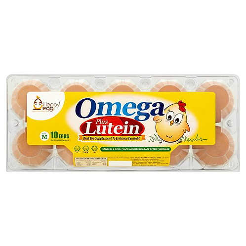 OMEGA LUTEIN