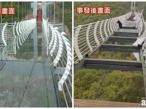 Tourist in China receiving counselling after glass-bottomed bridge giving way while he was on it