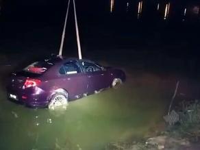 Kereta terjunam: Anak lemas ketika cuba selamatkan ibu