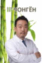 Ким Кын Сан.jpg