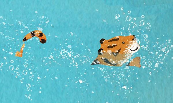 tiger-swimming.jpg