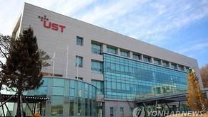 Oportunidade de Pós-graduação na University of Science and Technology, Korea