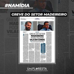 Greve do setor madeireiro pode fechar Vila do Conde ainda este mês