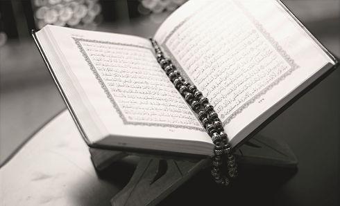 Koran%2520Lessons_edited_edited.jpg
