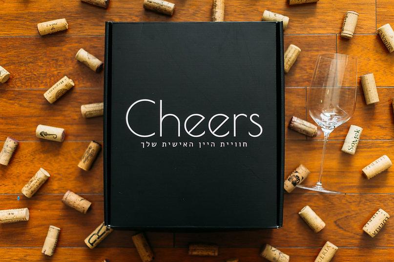 Cheers-16.jpeg