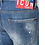 dsquared2 Ripped White Spots Wash Cool Guy Jeans S79LA0021S30342470