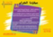 mursalat company  Note Outline .jpg