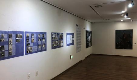 2018 미술대학 역사 아카이브 '메모리 53'