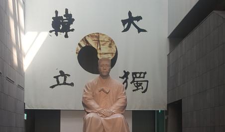 2019 안중근 기념관