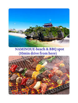 collageNAMINOUE-beach & BBQ spot(10min drive from here)