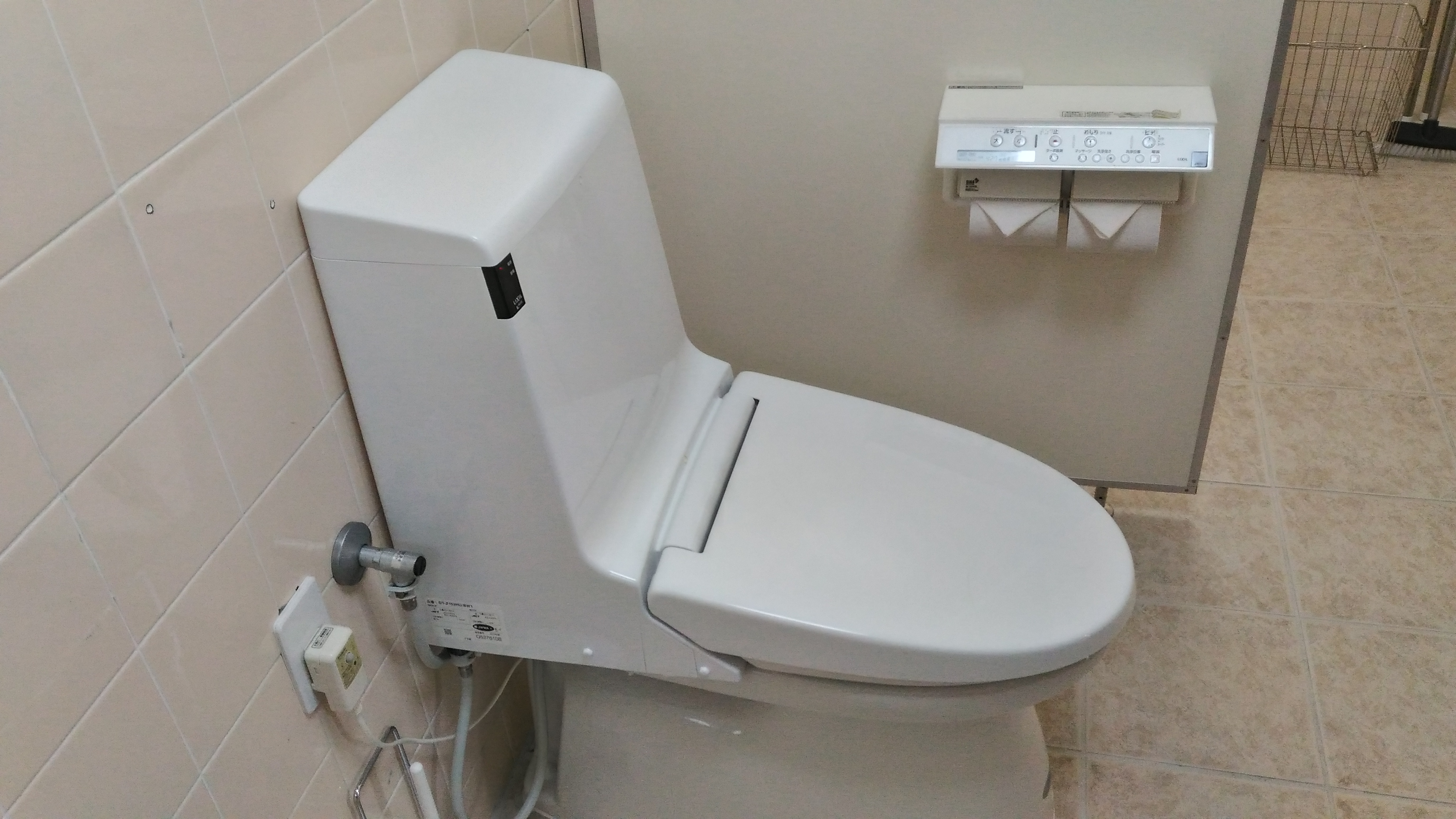 1階トイレ(ウォシュレット付き)