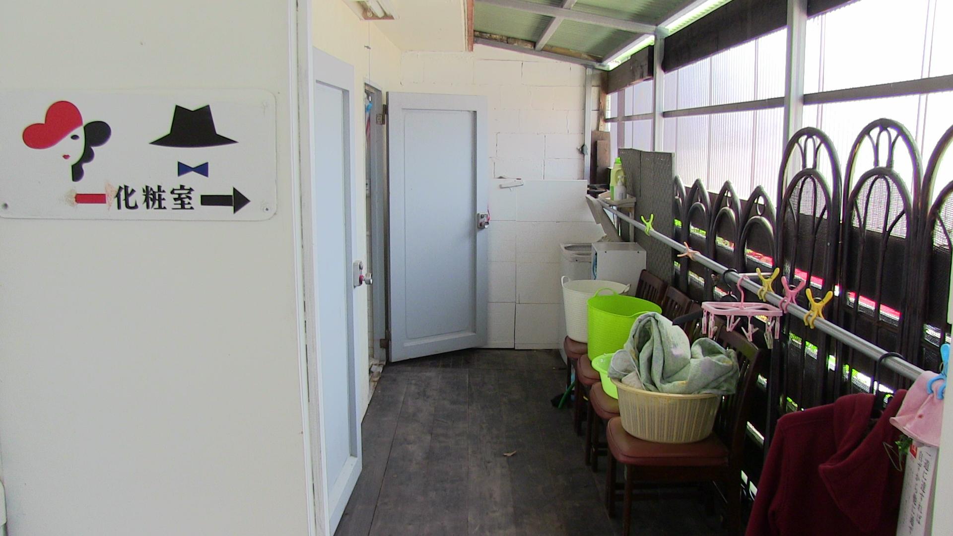 トイレ・洗濯場所・お風呂