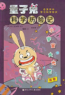 Book 2_1.jpg