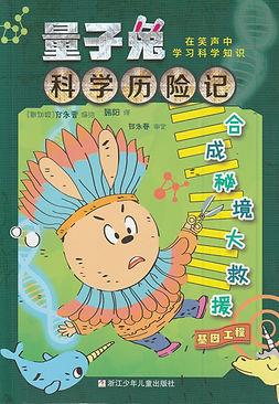 Book 6_1.jpg